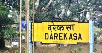 मध्य प्रदेश में कोईतुर धार्मिक स्थल पर विवेकानंद का स्मृति भवन क्यों?